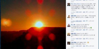 スピードフェイスブック集客メールレッスン facebookビジネス大全集 コメント